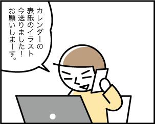 1_20200203123001