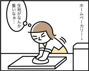 1_20200204162101