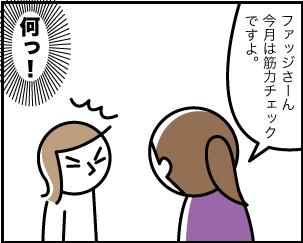 1_20200207121701