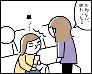 1_20200210113101