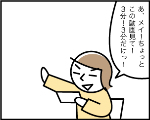 1_20200213125501