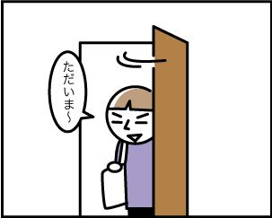 1_20200215134501