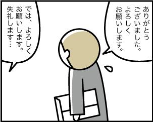 1_20200225104001