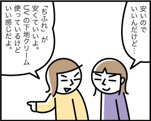 1_20200306132701