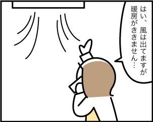 1_20200311175001