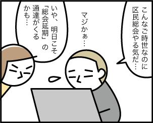 1_20200316131501