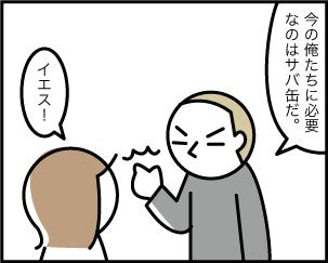 1_20200318155401
