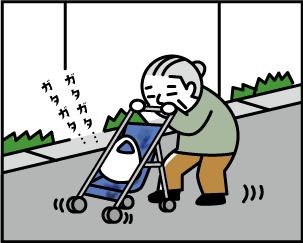 1_20200328192101