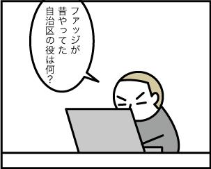 1_20200330153801