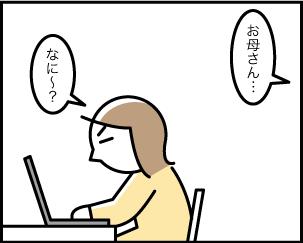 1_20200331220301