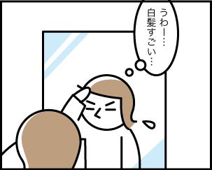 1_20200402172701