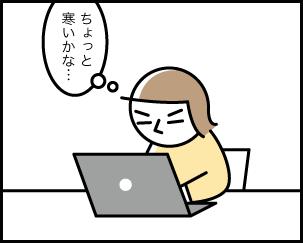 1_20200404203201