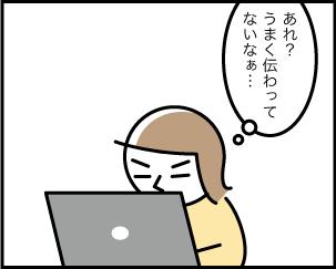 1_20200408105001