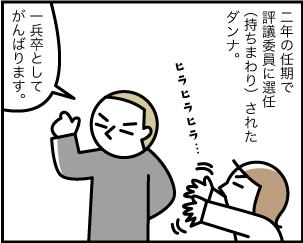 1_20200409121501