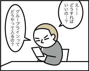 1_20200417133101