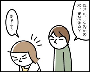 1_20200421170301