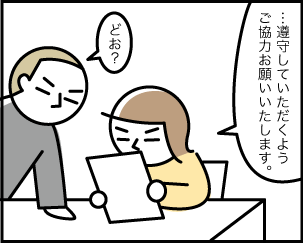 1_20200428173001