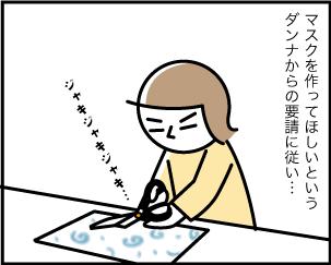 1_20200430214501