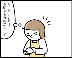 1_20200504155401