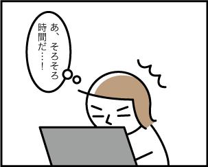 1_20200506020401