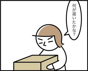 1_20200506221501