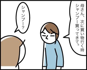 1_20200510083901