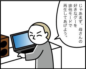 1_20200513011501