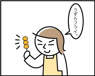 1_20200520172701