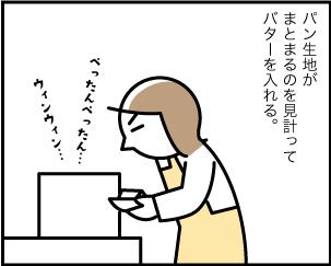 1_20200604162001
