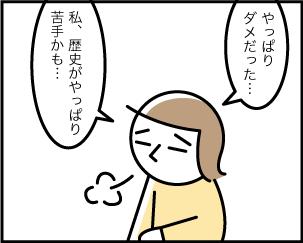 1_20200611143501