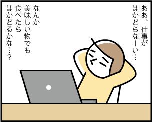 1_20200614211201