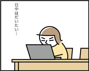 1_20200619105101