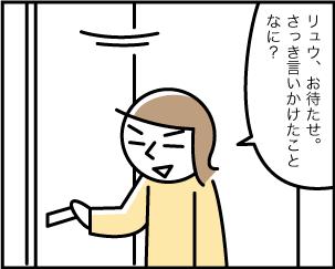 1_20200621150501