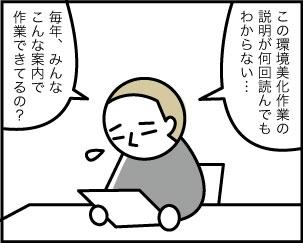 1_20200625224701