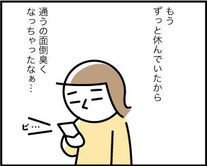 1_20200701062101