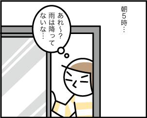 1_20200720145101