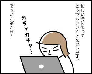 1_20200725203601
