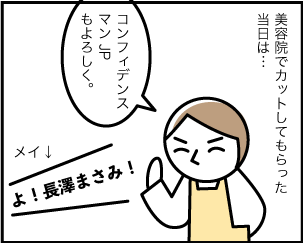 1_20200727114401