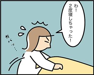 1_20200810234901