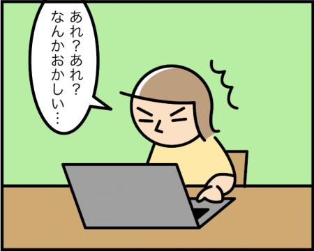 1_20200816221201