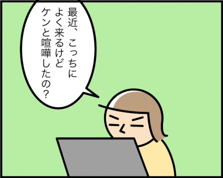 1_20200818032601