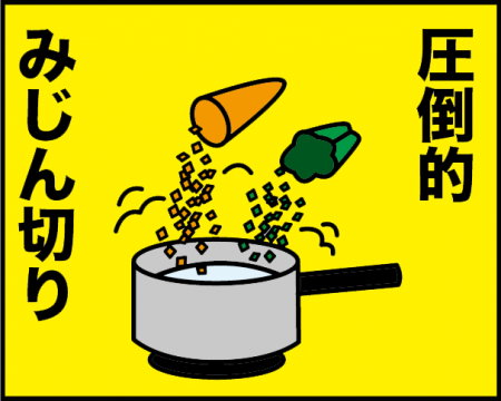 1_20200819013001