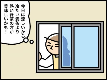 1_20200927205901