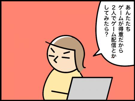 1_20200930141401