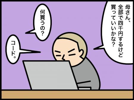 1_20201001211201