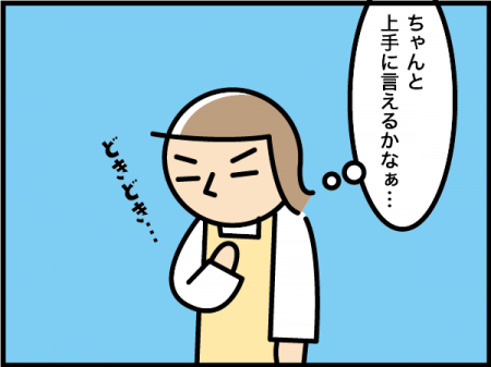 1_20201003195901