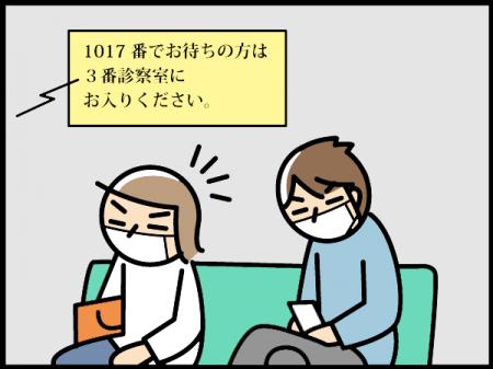 1_20201012221701