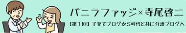 20141015_121146