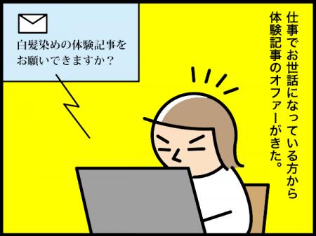 201_20201022225701