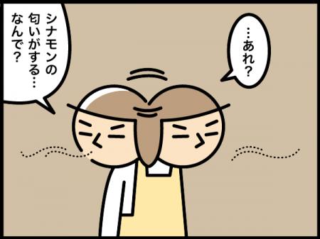 201_20201121143001